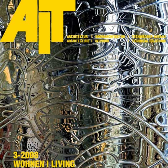 EXYD-N Panel on the Cover of AIT, March 2008