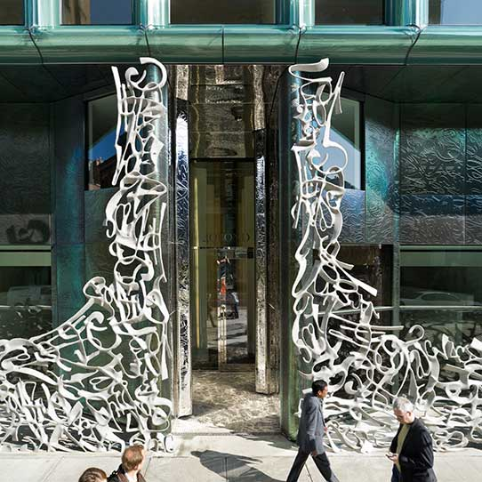 Entrance of 40 Bond Street in New York City, EXYD-N on Stainless Steel, Photo Ivan Baan