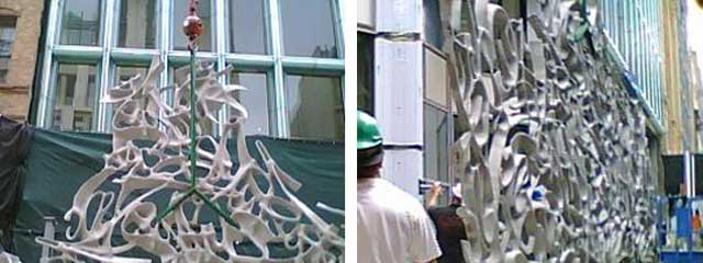 NYC, 40 Bond Street, Installation of the Sculptural Gate in Summer 2007, Photos Curbed